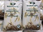 قهوة تركي واسبرسو وكابتشينو منتجات بارنيز