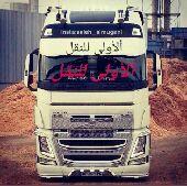 شاحنات لنقل البضائع داخل وخارج المملكة