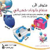 توفير احتياجات تجهيز محلات هدايا 0551377556