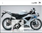 للبيع فيابر دراجة نارية 1800ريال(متجر الزامل)