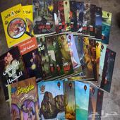 مجموعة قصص للبيع