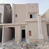 فيلا درج صالة مفصولةمؤسسة لشقة مساحة 250 متر