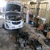 الجود لصيانة السيارات