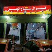 الراشديه أ شارع المدينه المنورة