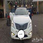 ازيرا 2013 باسم راعيها وكاله