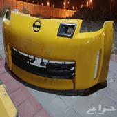 للبيع صدام امامي 350z 2006