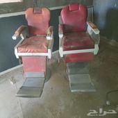 كرسي حلاق للبيع
