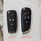 كفر مفتاح شكل جديد ماليبو كروز