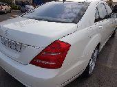 سياره مرسيدس بنز S550