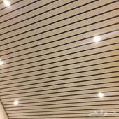سقف مستعار شرائح المنيوم مستعمله