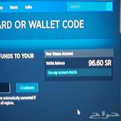 حساب ستيم سعودي