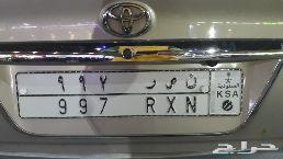 لوحة سيارة لعشاق النصر ( ن ص ر 1 1 9 )