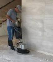 كشف تسربات المياه تنظيف خزانات