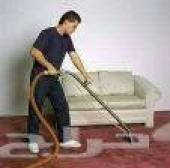 شركة تنظيف بيوت منازل فلل غسيل كنب سجاد