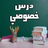 مدرسة رياضيات وانجليزي خبرة في مجال التدريس