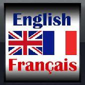 مدرس خصوصي لغة  انجليزية و لغة فرنسية