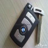 مفتاح بي ام دبليو مع البرمجة
