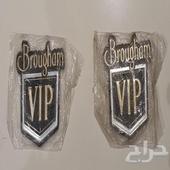 علامة بروقهام vip جديدة ( تم البيع )