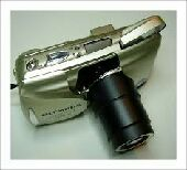 كاميرا جديده  مع نجتف للبدل بايفون