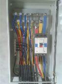 كهربائي مكة 0540404546