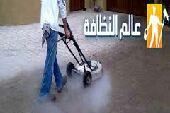 شركة تنظيف شقق فلل بجده ورش مبيدات بجده