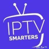 اشتراك IPTV smarters