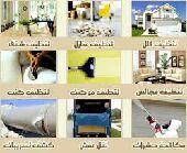 شركة تنظيف مساجد فلل شقق مجالس خزانات مسابح