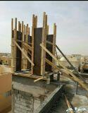نشاء مباني فلل عماير