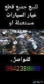 ورشة عبدالمحسن الدقاش