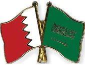 توصيل مشاوير الى البحرين