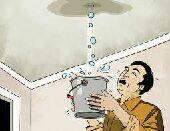 كشف تهريب المياه