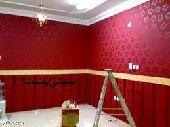 فني اصباغ ديكورات ورق جدران