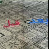 تنظيف مجالس مساجد خزانات تعقيم منازل بحائل
