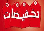 شركة نقل عفش واثاث بحائل دينانقل عفش بحائل