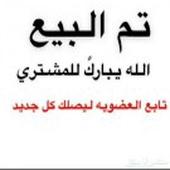 43 حريات حرش (نخبه النخبه) صنف الصنف (نوادر)