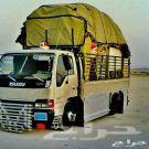 ابو مهند نقل عفش بتبوك وخارج تبوك السعر555