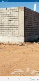 مقاول مباني عام  وترميم وتنفيذ