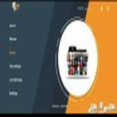اشتراكات iptv  مزود خدمات  بث قنوات فضائيه