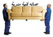 نقل عفش داخل الرياض