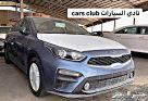 سيراتو 2019 للبدل بسياره عائليه