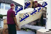 شركة الروضه لنقل العفش داخل وخارج الرياض