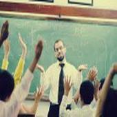 معلم تاسيس ومتابعه متوسط وابتدائي