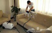 شركه تنظيف وجلي شقق فلل بيوت منازل بالرياض