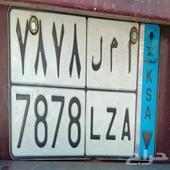 لوحة مميزة نقل للبيع