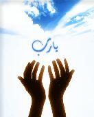 سداد لوجه الله