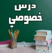 مدرس خصوصي تأسيس بالقريات