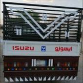 نقل عفش نقل اثاث داخل وخارج الرياض