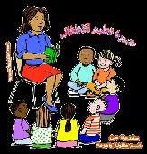 معلمة اطفال