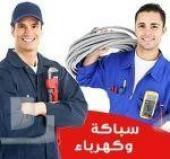 عامل كهربائي منازل