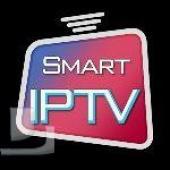 اشترك_الان_في_IPTV ولا تحرم نفسك متع